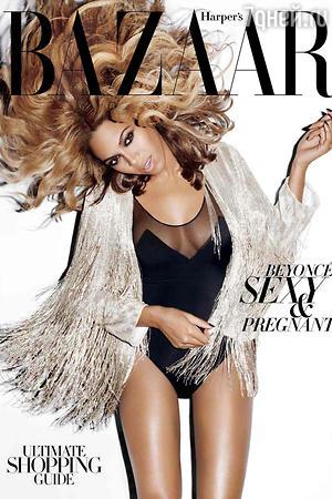 Бейонсе на обложке Harper's Bazaar