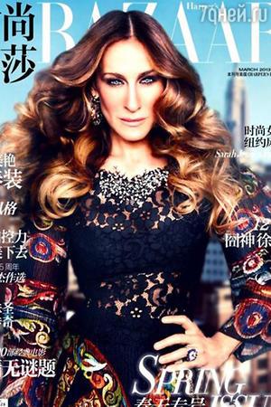 Сара Джессика Паркер на обложке китайского Harper's Bazaar