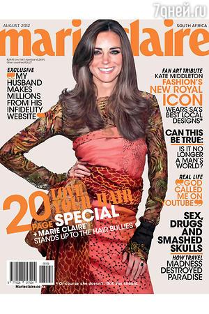 Кейт Миддлтон на обложке Marie Claire South Africa