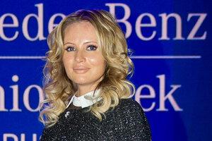 Дана Борисова впервые вышла в свет после заявления о разводе