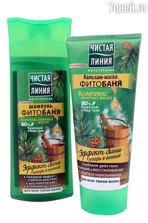 Линия средств «Фитобаня для волос» от  «Чистая линия»