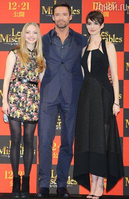 Аманда Сайфрид, Хью Джекмэн и Энн Хэтауэй на премьере «Отверженных» в Токио. Ноябрь 2012 г.