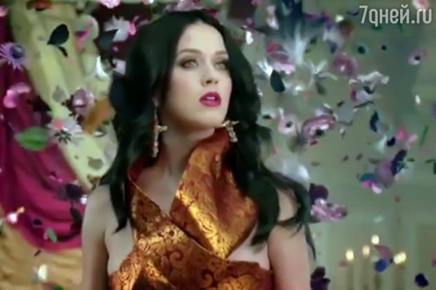 Новый клип Кэти Перри на песню «Unconditionally» 2013