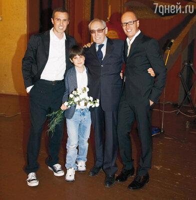 Игорь Верник с сыном Гришей, отцом Эмилем Григорьевичем и братом Вадимом