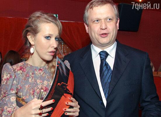 Телеведущая Ксения Собчак и руководитель департамента культуры Москвы Сергей Капков