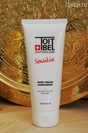 Sensitive Hand Cream от Toitbel