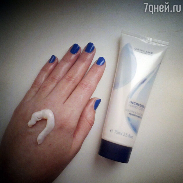 Incredible hand cream �� Oriflame