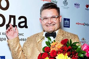 Александр Васильев: «С платьями Натальи Гундаревой произошла мистическая история»