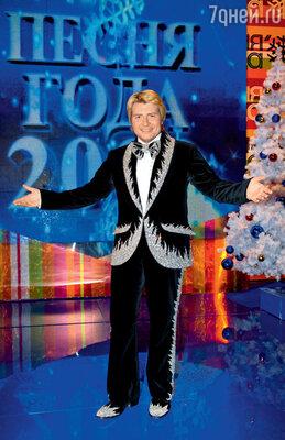 На съемках новогодней «Песни года». 2009 г.