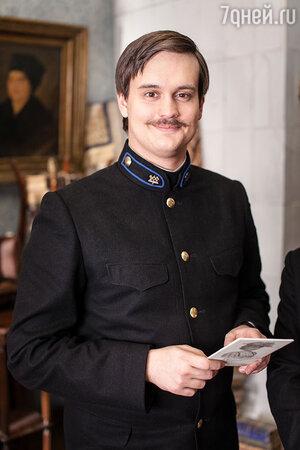 ��������� ���������-������� � ���������� ������� ����� 1914�