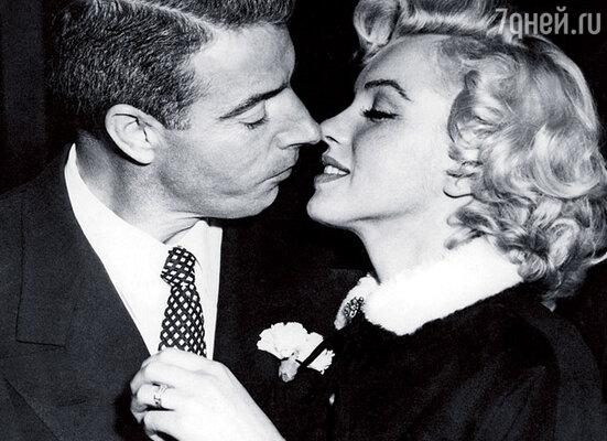 В день свадьбы с самым знаменитым спортсменом Америки Мэрилин сказала: «Наконец я стала миссис ДиМаджио». Меньше чем через год пресса уже называла Джо «мистером Монро»