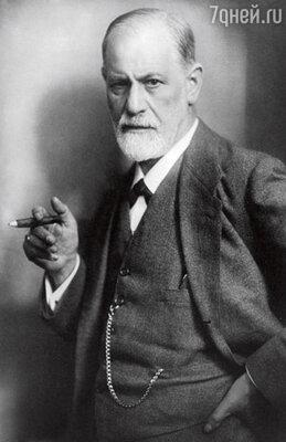 Зигмунд Фрейд считал, что дежавю рождается из снов...