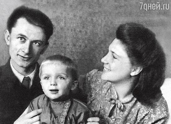 С родителями — Юрием Викторовичем и Мартой Борисовной