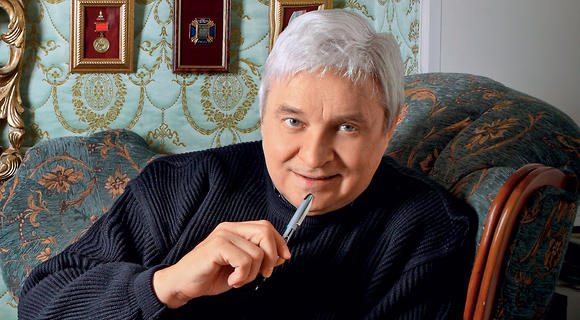 Александр Стефанович. Автограф