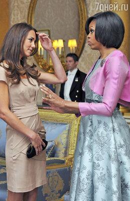 Герцогиня КембриджскаяКейт и Мишель Обама