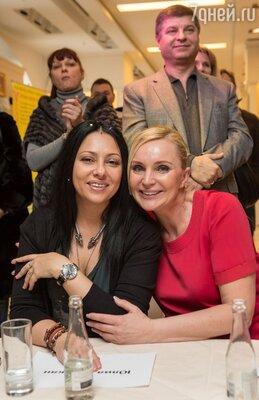 Юлия Далакян и Елена Эпельбаум