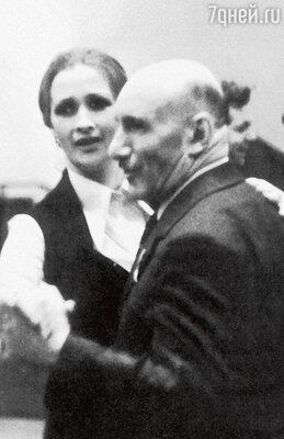 Зинаида Михайловна и Сергей Герасимов