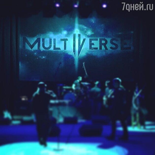 Концерт Никиты Преснякова и его группы