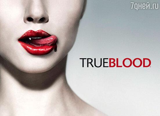 Кадр сериала «Настоящая кровь»