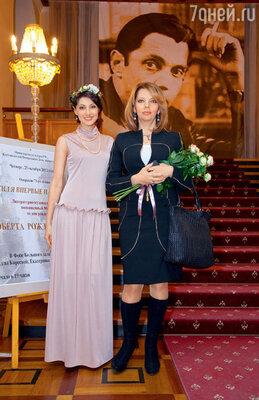 Анастасия Макеева и Екатерина Рождественская