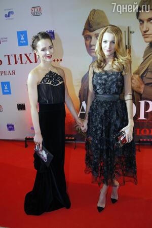 Анастасия Микульчина и Евгения Малахова