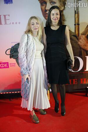 Оксана Акиньшина и Ольга Филиппова