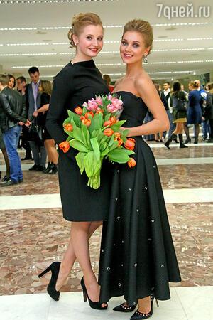 Кристина Асмус и Софья Лебедева