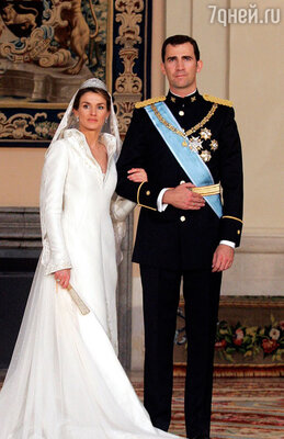 Свадьба Принца Филипе и Летиции Ортис