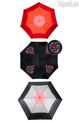Призы — зонты компании Isotoner