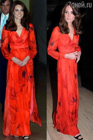 Кейт Миддлтон в платье от Beulah London
