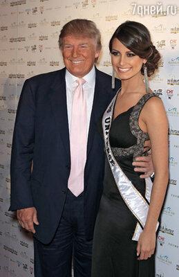 Дональд Трамп и «Мисс Вселенная-2009» Стефания Фернандес
