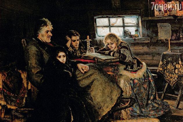 Фото репродукции  картины «Меншиков в Березове» работы В. Сурикова, 1883 г. / Государственная Третьяковская галерея