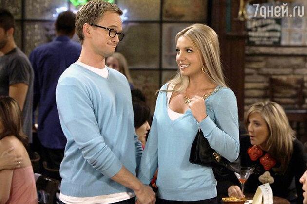 Бритни Спирс в сериале «Как я встретил вашу маму»