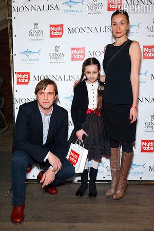 Владимир Вдовиченков и Ольга Филиппова с дочерью