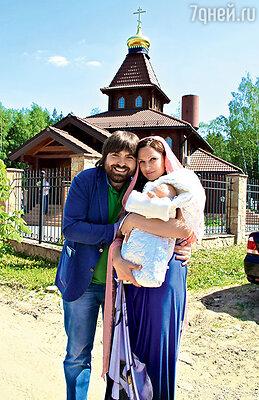 С сыном Семёном и мужем Александром Сёминым