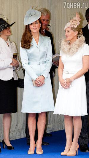 Кейт Миддлтон и жена принца Эдуарда Софи