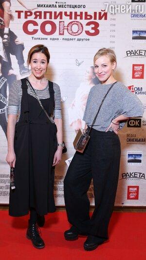 Ольга Сутулова, Мария Шалаева