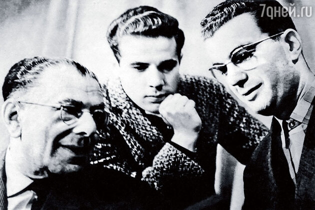Эмиль Кио (справа) с отцом Эмилем Теодоровичем и братом Игорем