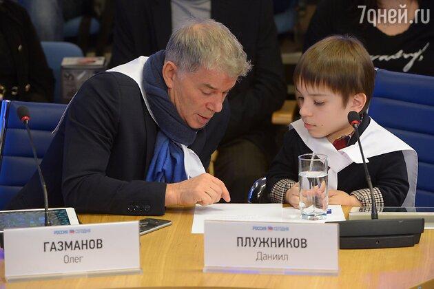 Олег Газманов Данил Плужников