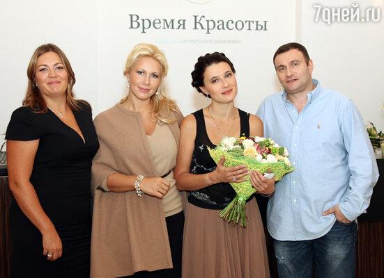 Яна Лапутина с супругом Отари Гогиберидзе и Екатериной Одинцовой на открытии клиники