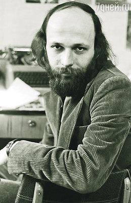 В первый раз увидев Александрова, я пришла в ужас. Лысый мужик с окладистой бородой — ну просто вылитый Карабас-Барабас! 1977 г.