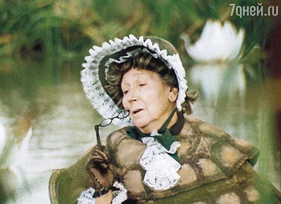 Рина Зеленая (кадр из фильма «Приключения Буратино»)