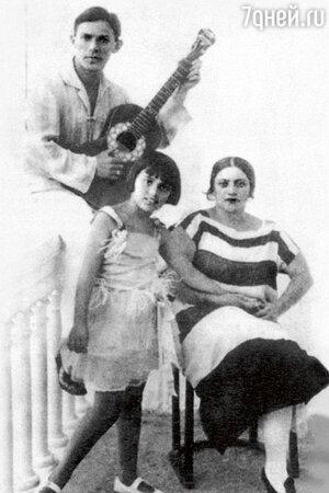 Леонид Утесов с женой Еленой и дочерью Дитой. 1924 г.