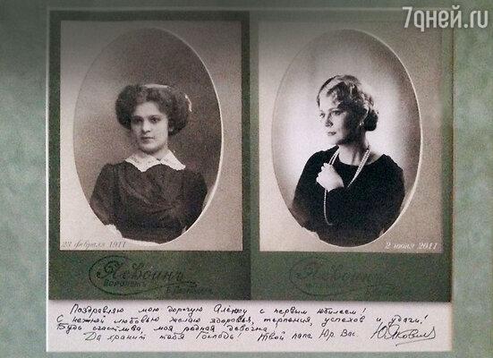 «На мое 50-летие папа сделал мне самый дорогой подарок — фото его мамы, моей бабушки, и мое рядом. Получается, он все годы хранил мою карточку иона много для него значила»