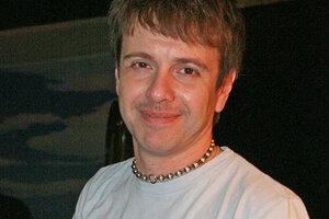 Андрей Губин отмечает 40-летний юбилей