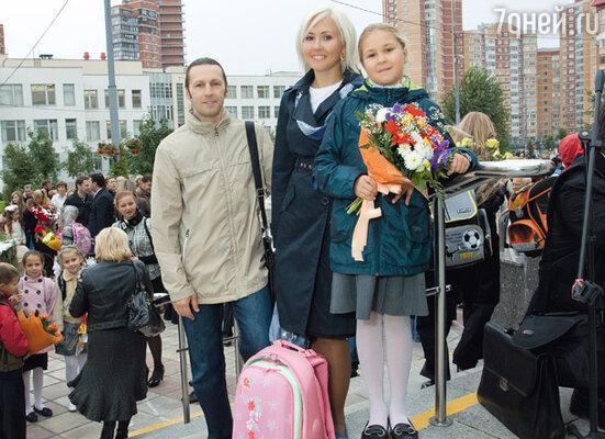 Василиса Володина, ее муж Сергей и их дочь Вика