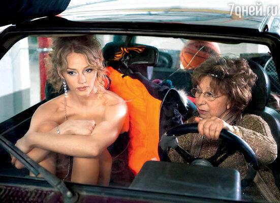 Кадр из фильма «Мамы»