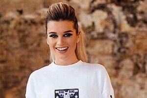 Ксения Бородина выпустила новую коллекцию одежды
