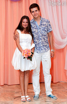 Денис Косяков с женой Еленой