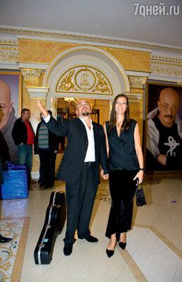 Сергей Трофимов с женой Анастасией